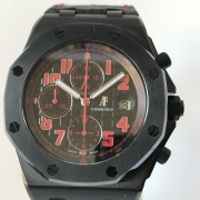 Audemars Piguet Royal Oak Offshore - Las Vegas Strip -